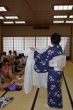 _yukatasitagi2.jpg