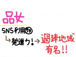 kouhou12-300x225