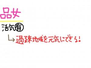 kouhou21-300x225