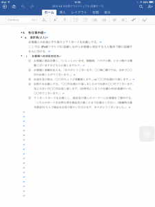 image6-2-225x300
