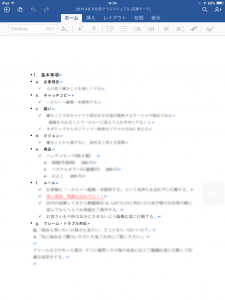 image7-1-225x300