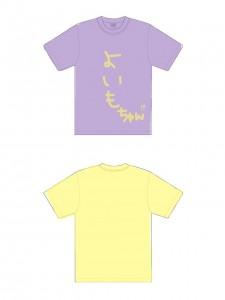kouhou23-225x300