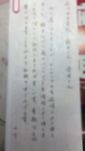kouhou27-168x300
