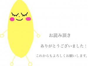 yoimo4-300x225
